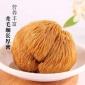 长白山优质特级猴头菇干货500g东北特产9-12cm野生食用菌蘑菇批发